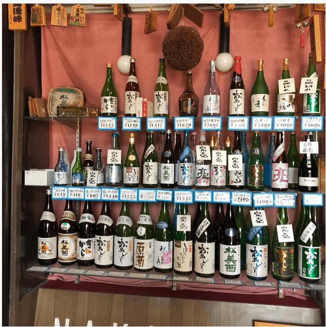 JCI-japan culinary-3