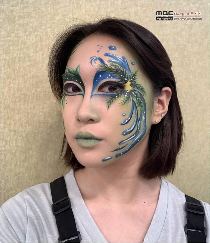MBC_makeup01