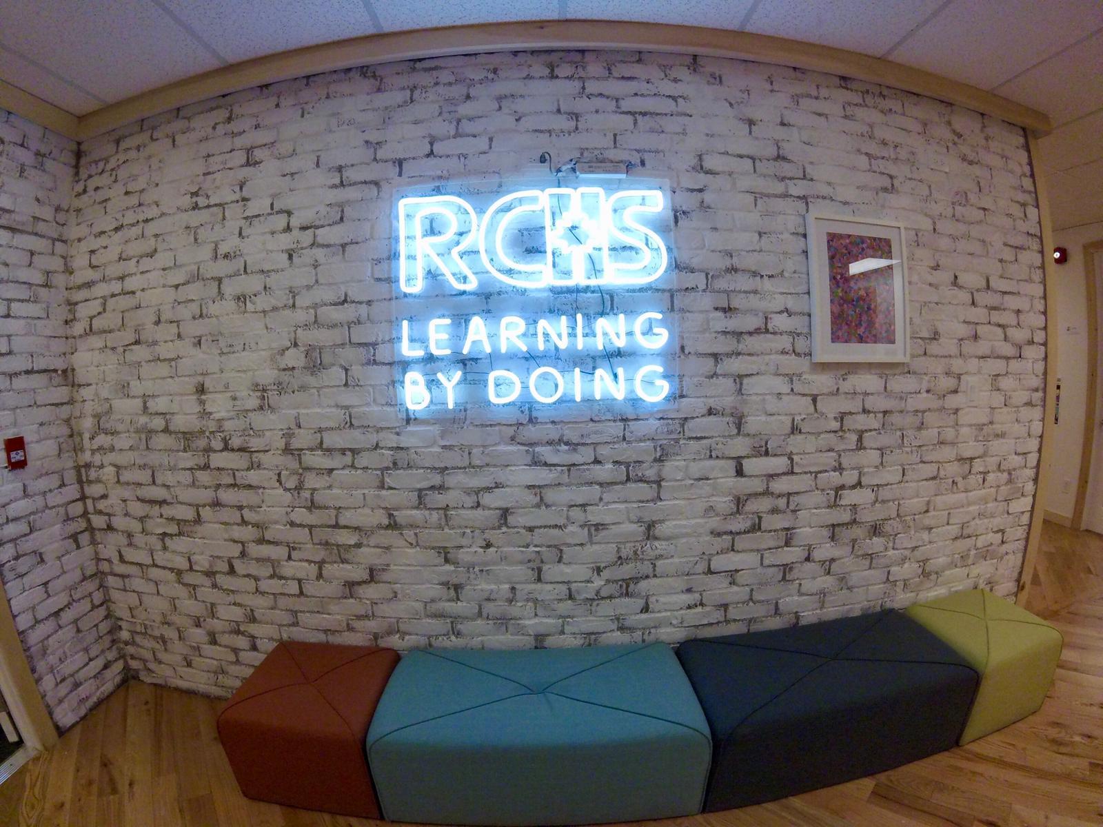 RCIIS-5