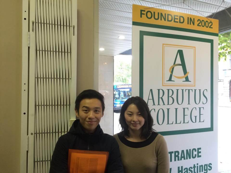Arbutus College-04