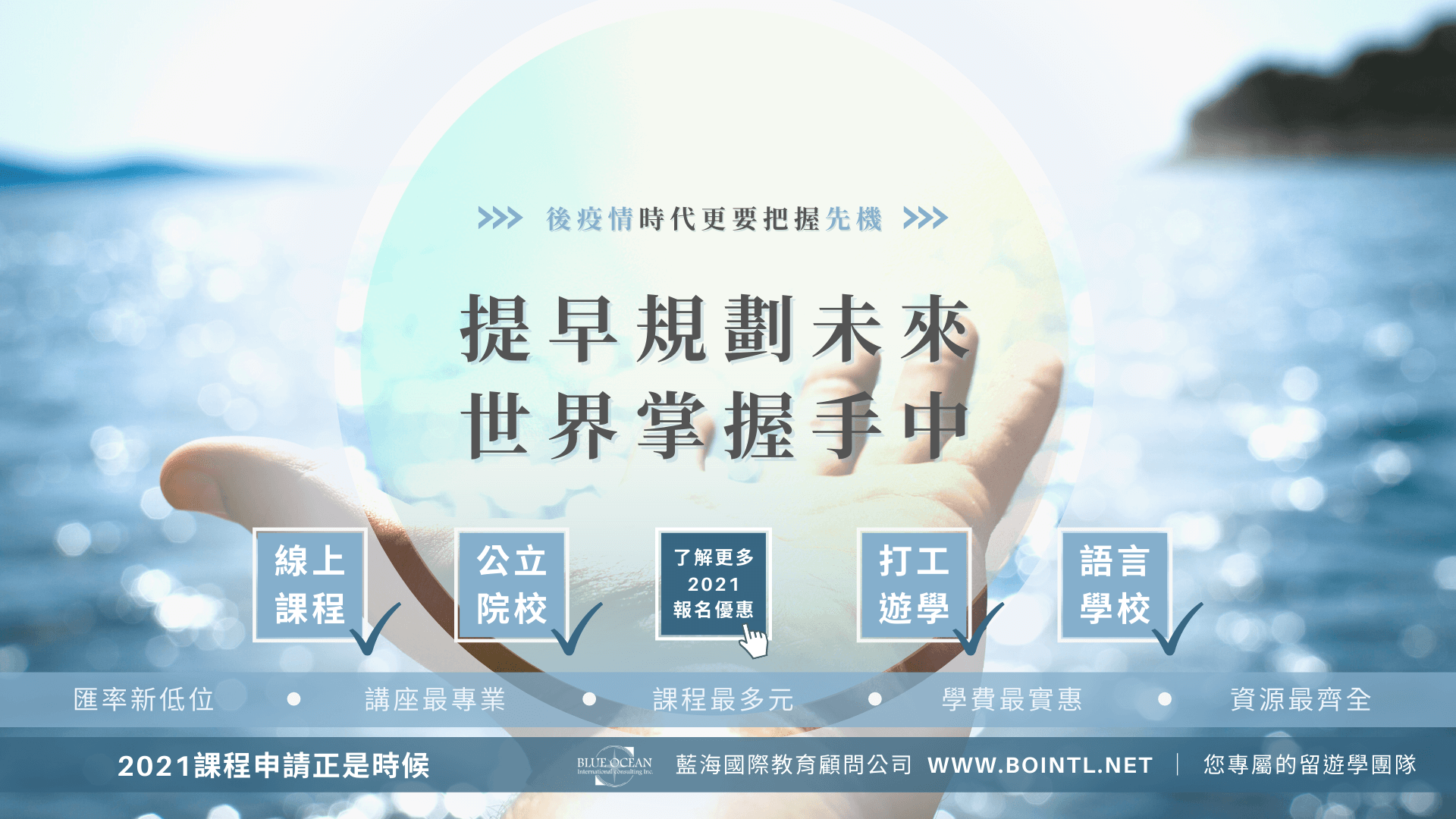 Feb2021_promotion_banner_1080x878
