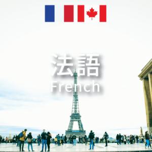 icon_city_400x400pt-fr